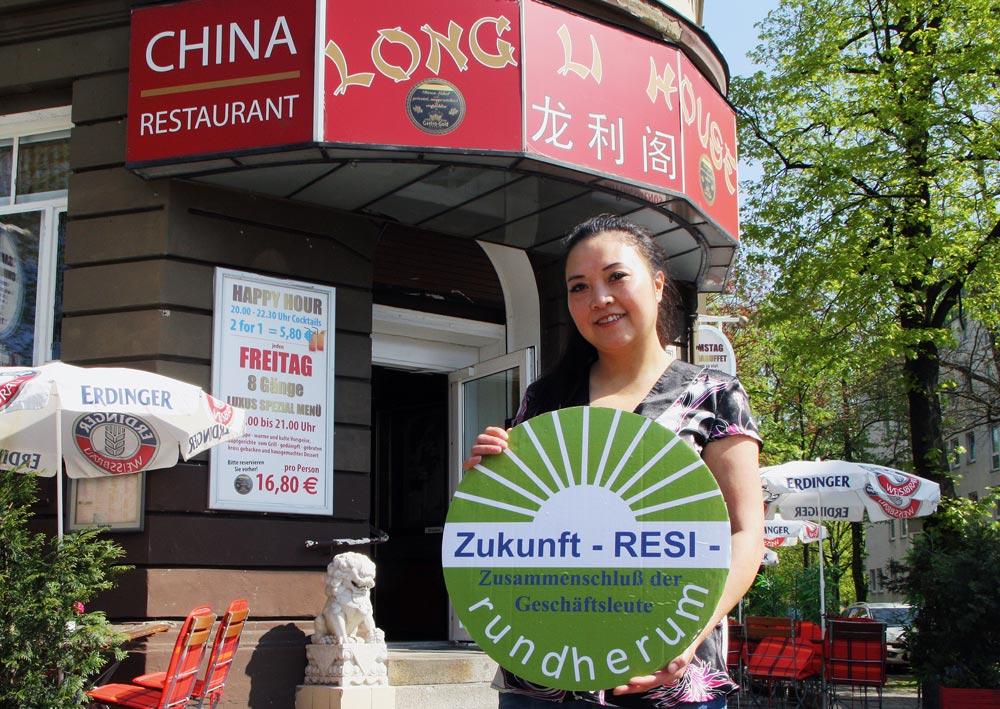 Lizhu Zhen, Long Li House